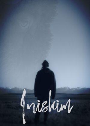 Iniskim Film Poster